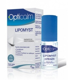 Opticalm Innoxa Spray 10 Ml